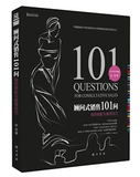 顾问式销售101问:服饰搭配与推荐技巧